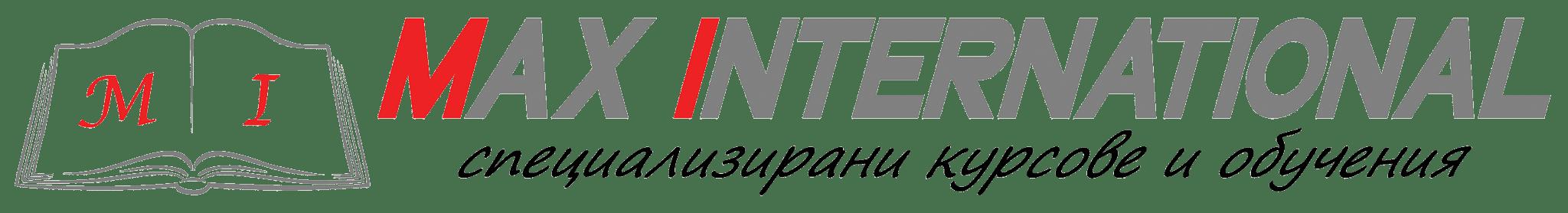 MaxInternational.bg - Специализирани курсове и обучения